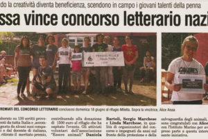 CONCORSO LETTERARIO: CONGRATULAZIONI AD ALICE AIASSA!